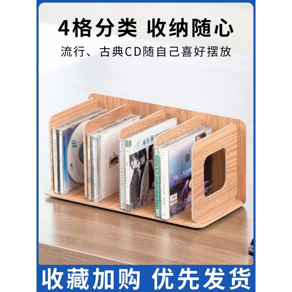 星優辦公用品麗瓏CD架木質收納創意展示架DVD光碟影片架光盤儲物柜盒子唱片架