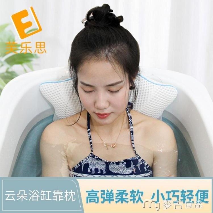 浴缸枕歐美浴缸枕頭小巧浴缸靠枕泡澡枕頭吸盤強力固定酒店浴室專用