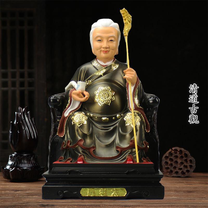 黑老太太神像黑媽媽家用供奉樹脂黑奶奶擺件東北保家仙仙家像12寸
