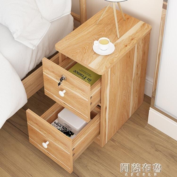 「樂天優選」床頭櫃 小床頭櫃超窄 20-25-30-35cm床邊簡約現代迷你儲物小型櫃子仿實木
