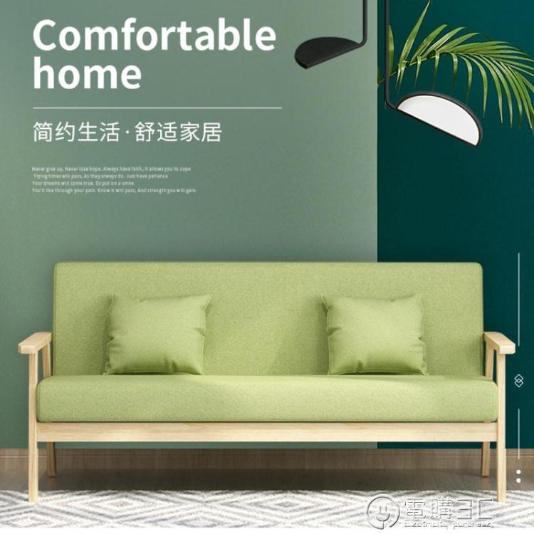 北歐布藝沙發小戶型雙人簡易單人服裝店小沙發網紅款租房簡約現代WD