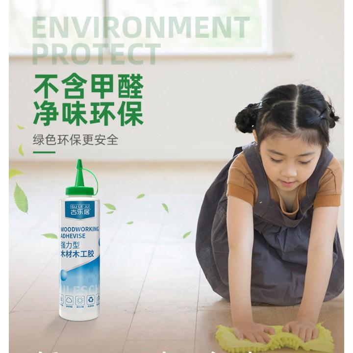 木膠白乳膠小瓶手工膠diy手工幼稚園學生強力粘傢俱木工膠乳白膠