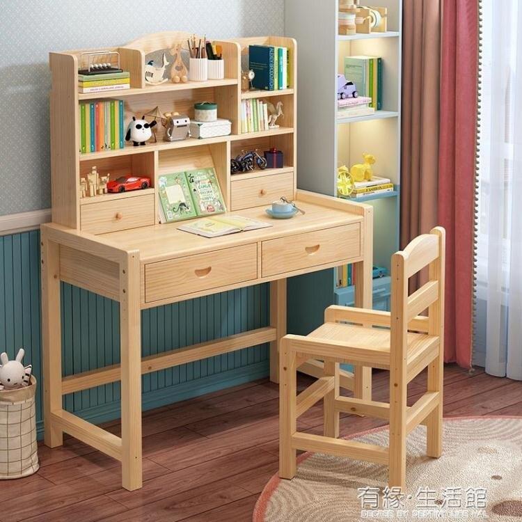 學習桌 兒童學習桌書桌可升降實木寫字桌椅套裝小學生家用簡約課桌作業桌 創時代 新年春節 送禮