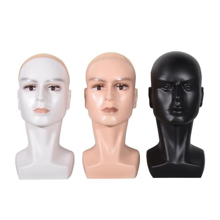人頭模具 眼鏡帽子飾品 展示道具頭模 假髮頭模展示架頭模型假人頭男模特頭