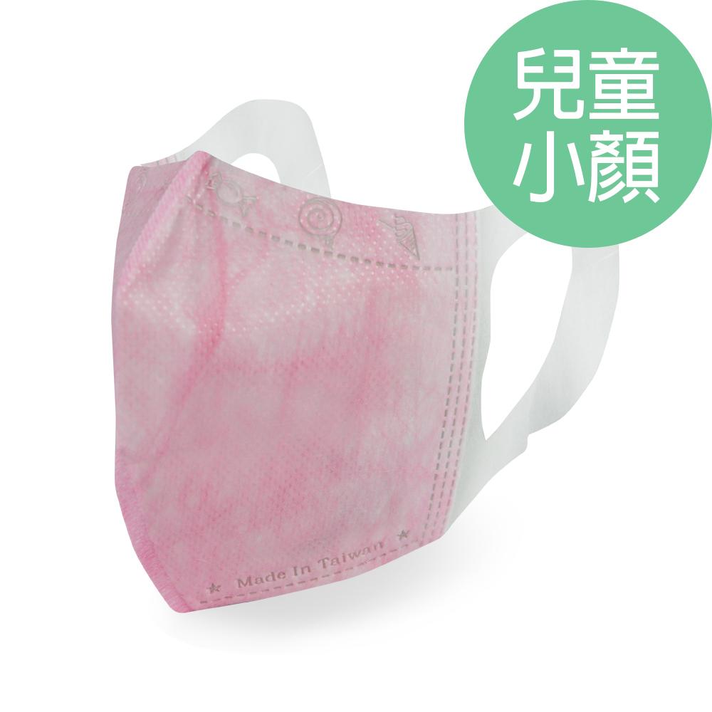 ★新品上市★格安德GRANDE 醫用口罩50入/包(粉色),鋼印兒童彩色口罩,台灣製造,MIT