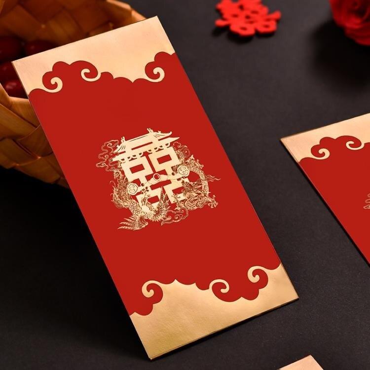 故宮龍鳳迎喜紅包1套10個利是封結婚婚慶用品故宮博物院官方 限時折扣