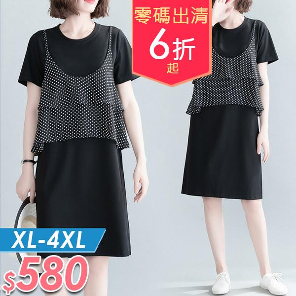 套裝 雪紡吊帶連身裙兩件套裝 XL-4XL 棉花糖女孩 【NW08219】