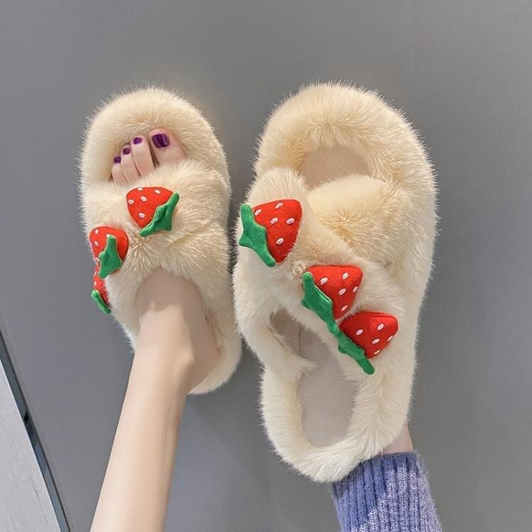 毛毛鞋毛毛鞋女外穿2020秋冬季新款網紅百搭歐洲站草莓可愛棉拖鞋ins潮凱斯盾數位3C 交換禮物 送禮