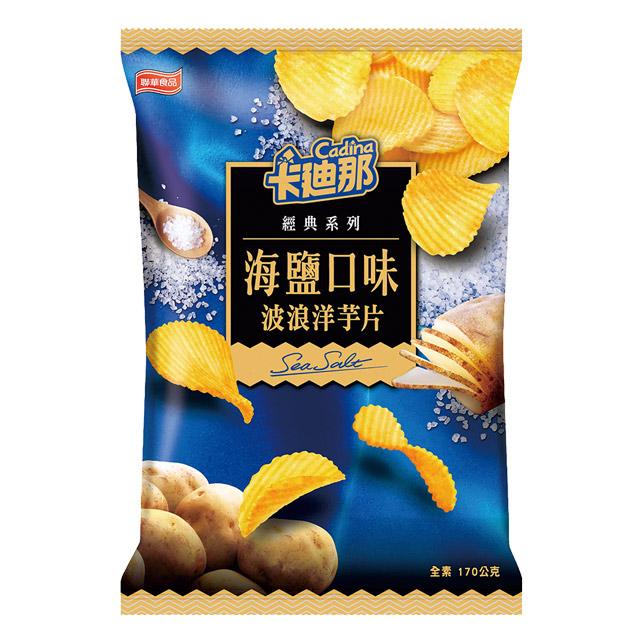 卡迪那波浪洋芋片海鹽口味(170g)