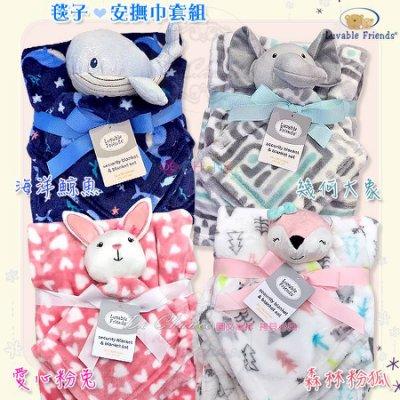 Luvable正品 鯨魚 大象 狐狸 兔子 造型娃娃安撫巾+珊瑚絨空調毯/寶寶抱毯/套組/多款可選+DeChance