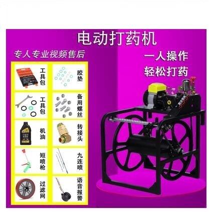 噴霧器 新式遙控電動打機48V60V全自動排線收管器農用高壓噴機噴霧器