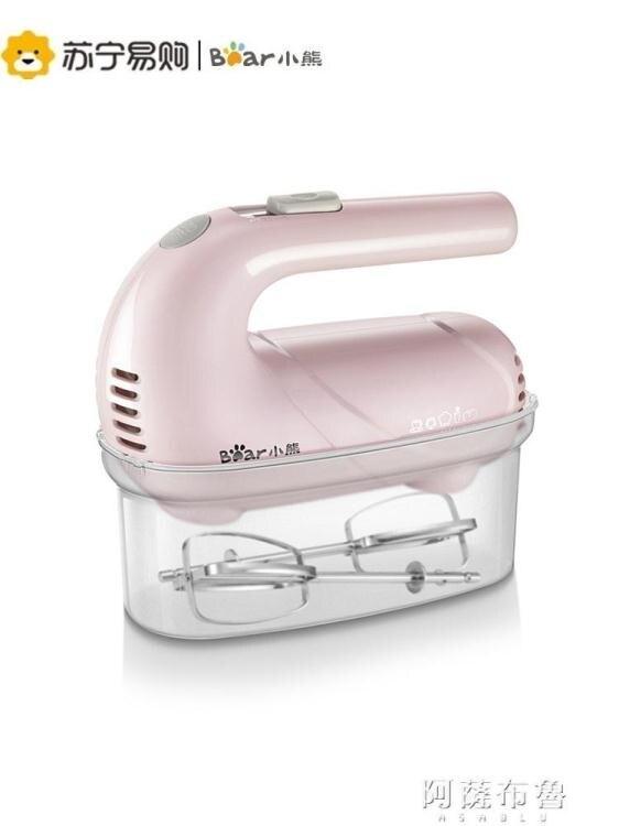 「樂天優選」打蛋器 小熊打蛋器電動家用手持攪拌器烘焙蛋糕奶油打發器可立式便攜收納