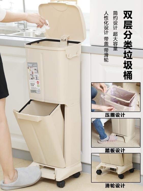 日式廚房雙層分類大號腳踩垃圾桶客廳家用塑料帶蓋創意酒店垃圾筒凱斯盾數位3C 交換禮物 送禮