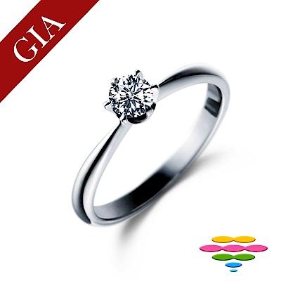 彩糖鑽工坊 GIA 30分鑽石 G成色 六爪鑽戒 求婚戒