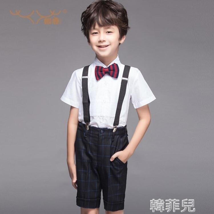 兒童禮服 兒童禮服男童西服套裝英倫鋼琴演出服表演小花童主持人男孩西裝夏