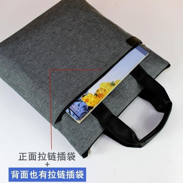 公事包公文包 商務手提辦公包帆布包男女包上班用包包多層防水會議包公文包定制