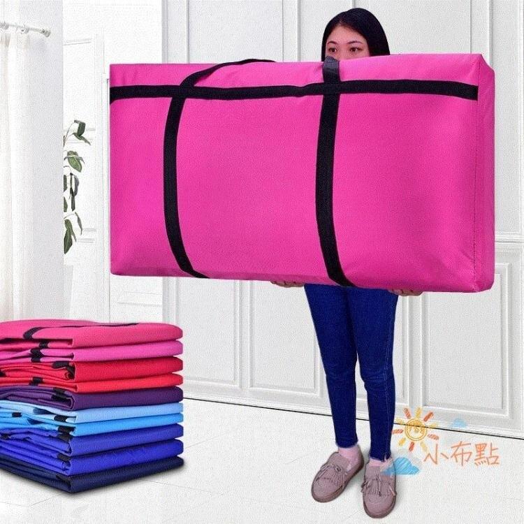 手提包大容量包包手提搬家行李袋蛇皮牛津布超大容量袋子特大號被子包袋編織袋 凯斯顿 新年春節 送禮