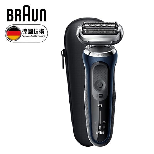 【德國百靈 BRAUN】新7系列暢型貼面電鬍刀 70-B4200cs