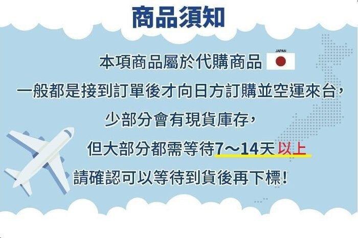 日本進口【yoyome】USB加溫, 蓋穿2用型 電熱毯 可水洗