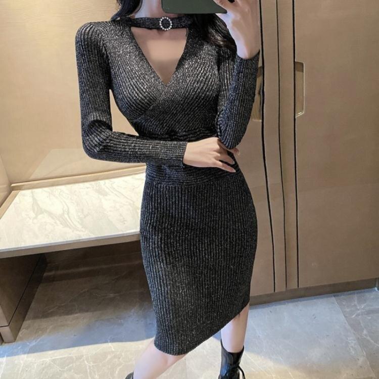 長袖裙裝 掛脖V領毛衣裙女中長款氣質收腰顯瘦性感時髦包臀針織打底連衣裙
