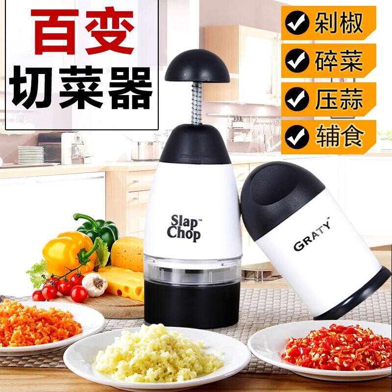 搗蒜器多功能按壓手動中美富拍拍刀不銹鋼碎菜器手壓式