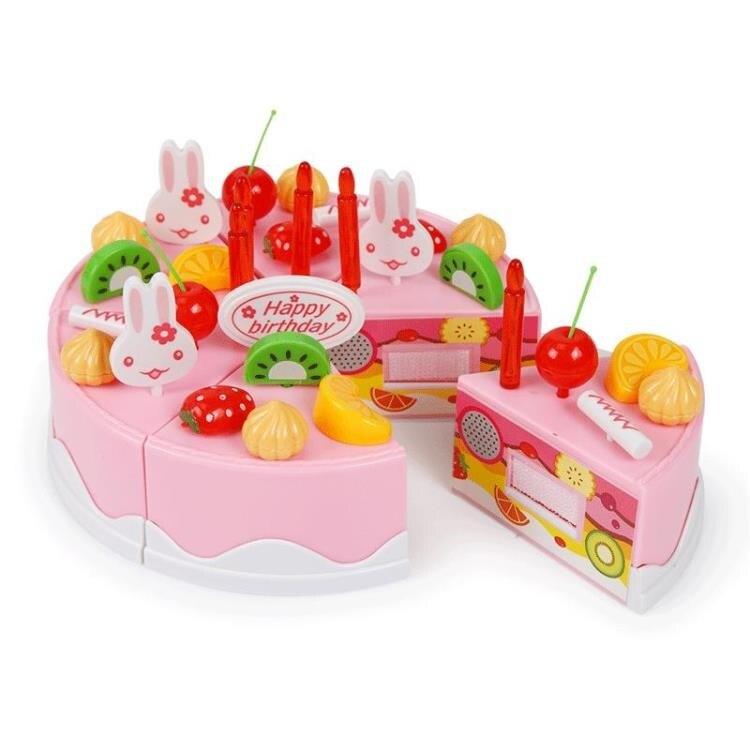 兒童過家家生日蛋糕玩具寶寶仿真廚房水果切切樂小女孩男孩3-6歲凱斯盾數位3C 交換禮物 送禮