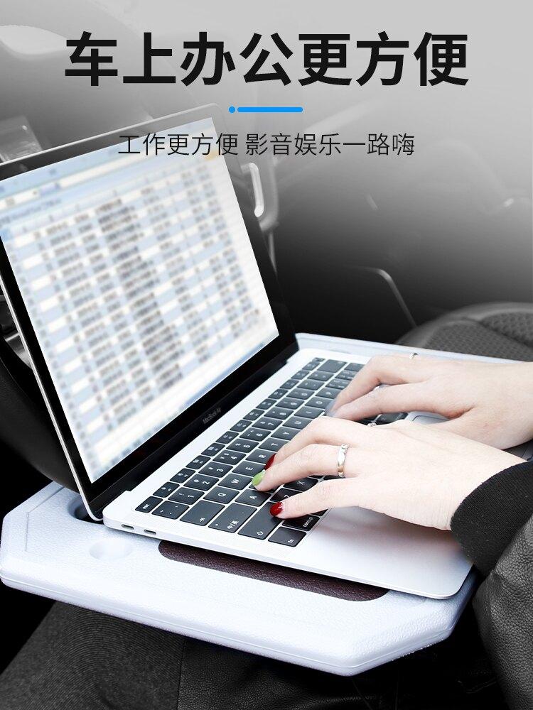車載小桌板汽車方向盤餐桌車用寫字桌辦公電腦筆記本支架車內飯桌 新店開張全館五折