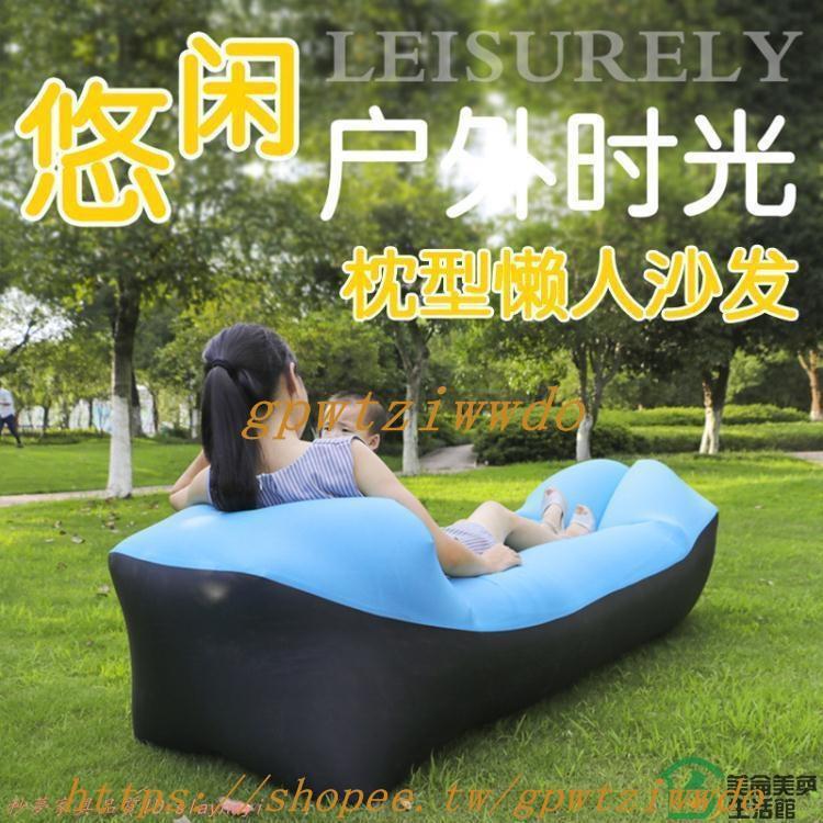 沙發坐墊-戶外午休床沙灘空氣沙發野營折疊充氣睡袋單人氣墊沙發