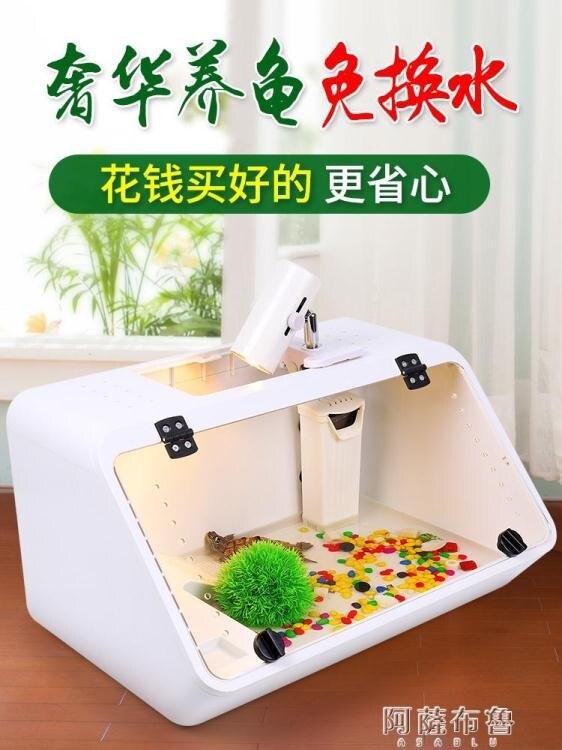 「樂天優選」烏龜缸 烏龜缸水陸缸養烏龜的專用缸帶曬台巴西龜缸大型生態盆飼養箱別墅
