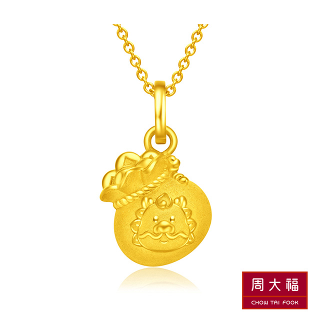 周大福 龍年生肖 銅錢吉袋黃金吊墜(不含鍊)