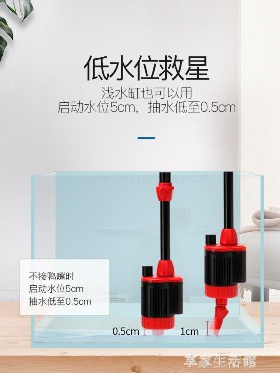 魚缸電動換水器自動吸便器水族箱抽水吸水泵清理洗沙吸魚糞便-