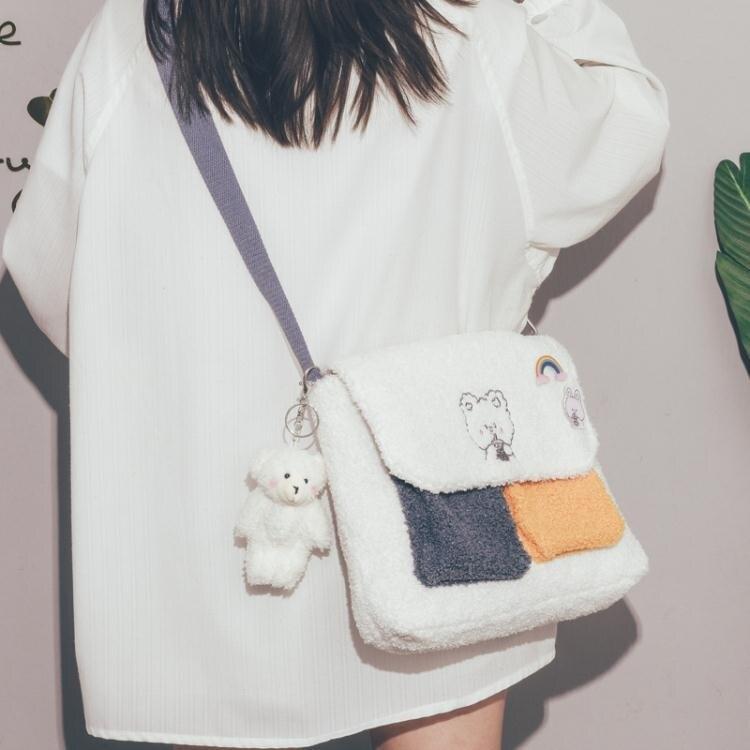毛絨包包 大容量羊羔毛包包2020新款甜美少女斜挎包百搭毛絨單肩包 星期八