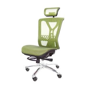 GXG 高背全網 電腦椅  (無扶手/鋁腳)TW-094 LUANH#訂購備註顏色