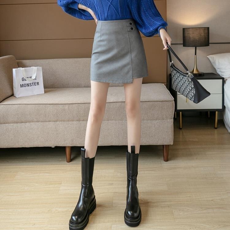 窄裙 小皮裙半身裙秋冬女 2020新款高腰包臀裙子黑色短裙不規則A字裙秋