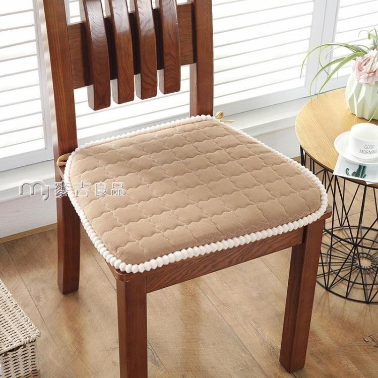坐墊椅子墊坐墊餐椅墊冬季加厚餐桌座墊四季通用馬蹄形凳子墊家用防滑
