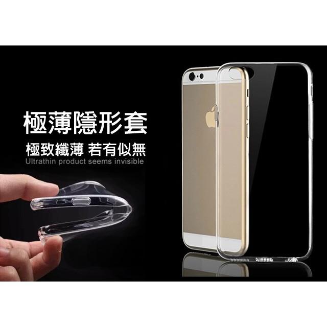 最新 超輕 超薄手機保護套 5吋 Sony Xperia XA/F3115 進口原料 超薄TPU 清水套 矽膠 背蓋