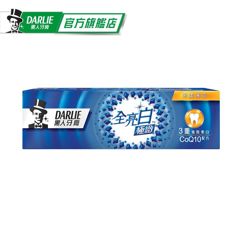 【黑人】全亮白 - 極緻果漾薄荷牙膏120g (美白牙齒/減少牙菌斑/去牙漬)