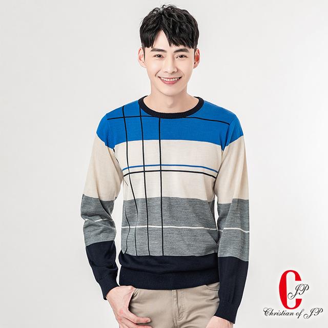 【Christian】低調撞色羊毛圓領毛衣_米藍 (VW803-80)
