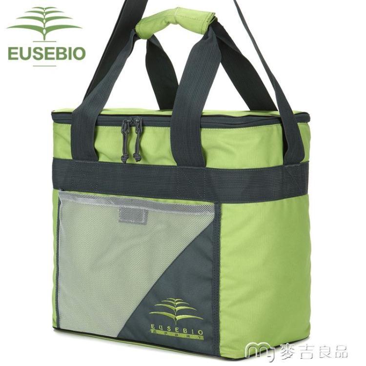 保冷袋EUSEBIO保溫包送餐包外賣保溫箱冷藏戶外冰包保溫袋背奶包便當包