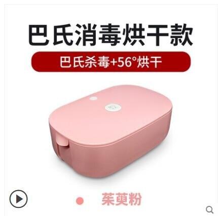 內衣干衣機機口罩盒手機殺菌家用衣物高溫烘干袋包 (洛丽塔) 品质保证 精品优选好物WJ