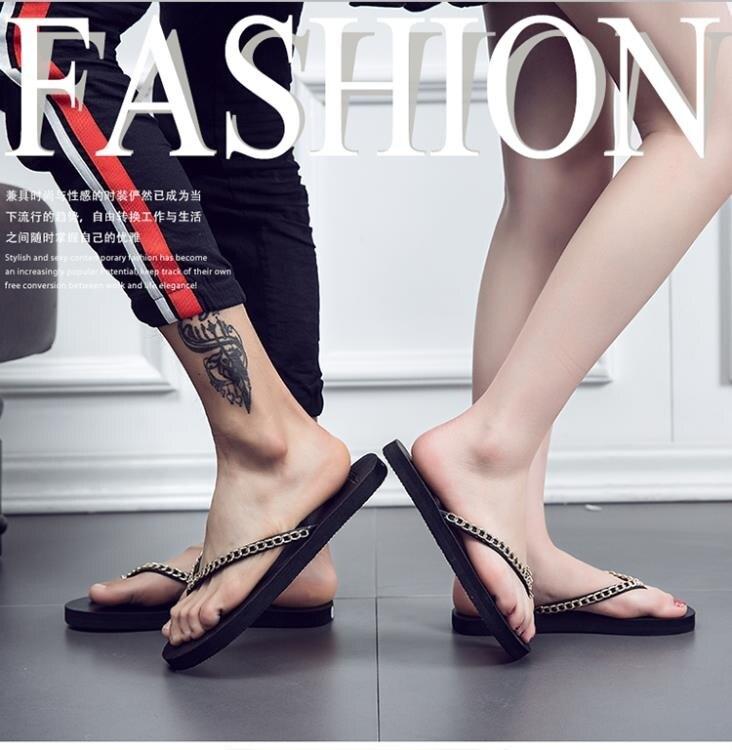 夾腳拖鞋  男女鍊條款平底人字拖 情侶外穿涼拖 室外夾腳防滑沙灘鞋