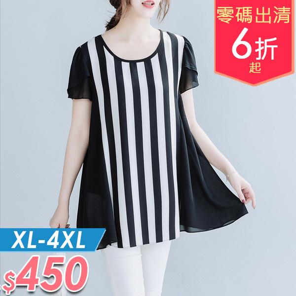 上衣 豎條紋雪紡衫A字衫上衣 XL-4XL 棉花糖女孩 【NW08221】