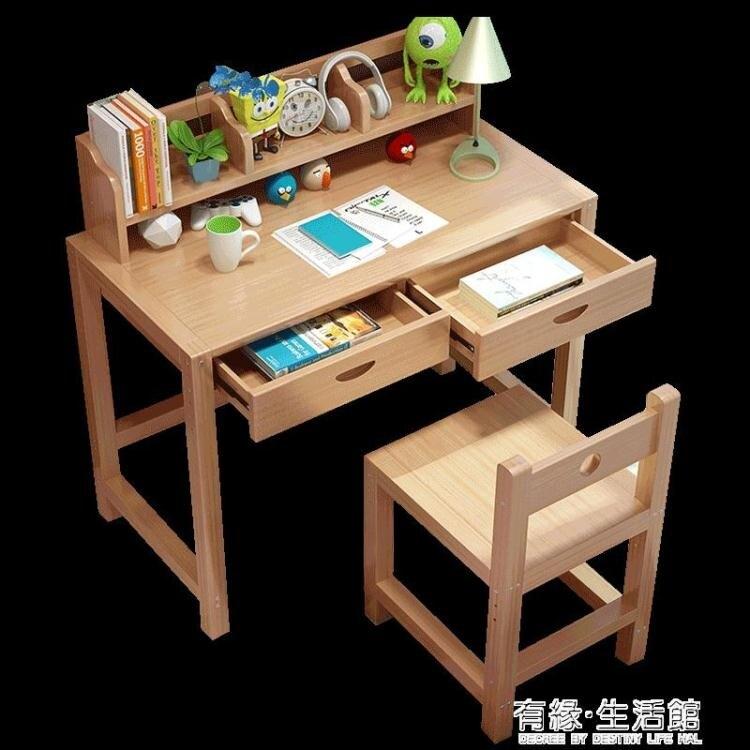 學習桌 實木兒童書桌小學生學習桌簡約寫字桌椅套裝可升降小孩家用課桌椅 創時代 新年春節 送禮