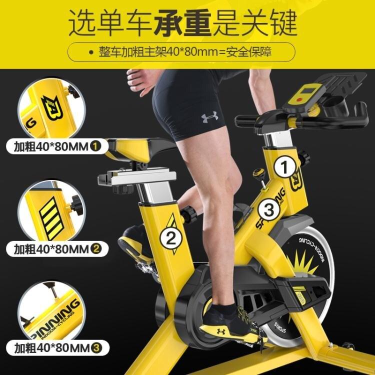 動感單車 AB動感單車靜音健身車家用腳踏車室內運動自行車鍛煉健身器材
