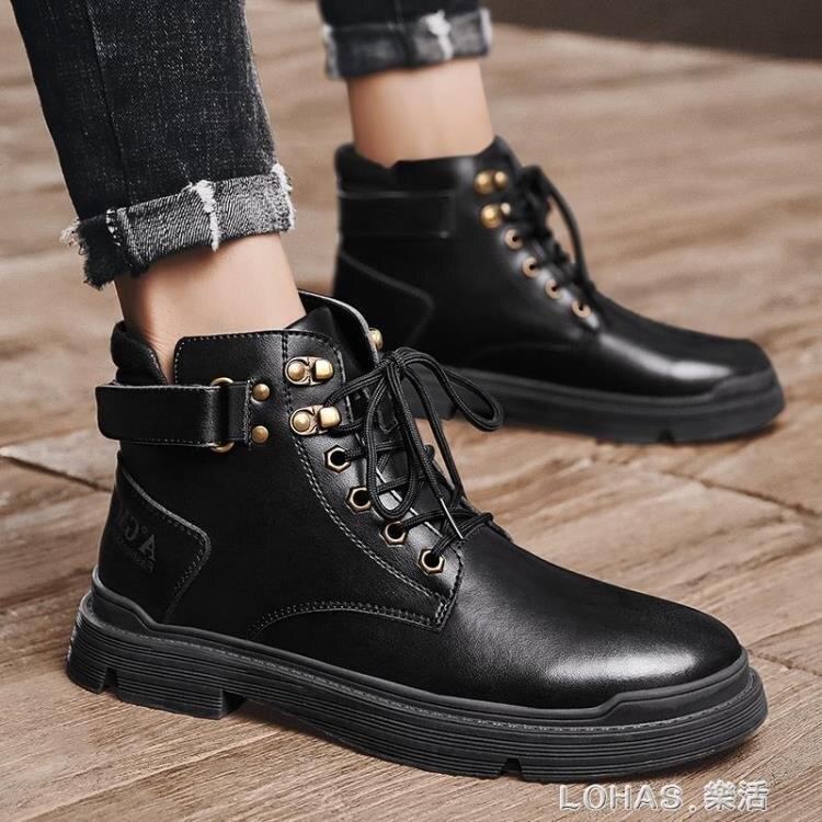 馬丁靴男鞋2020新款秋季高幫皮靴工裝靴英倫風男士加絨秋冬季ins