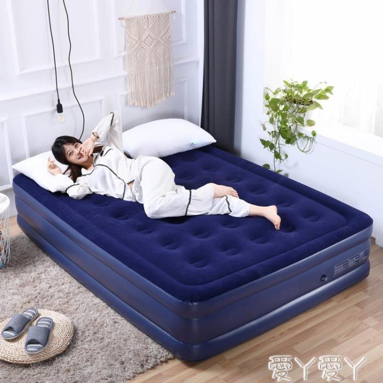 #推薦# 充氣床雙人家用單人雙層床墊折疊旅行加厚戶外便攜氣墊床LX
