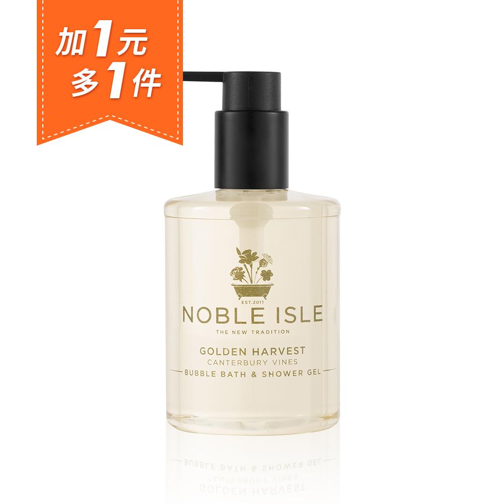 NOBLE ISLE 金色收成沐浴膠 250mL