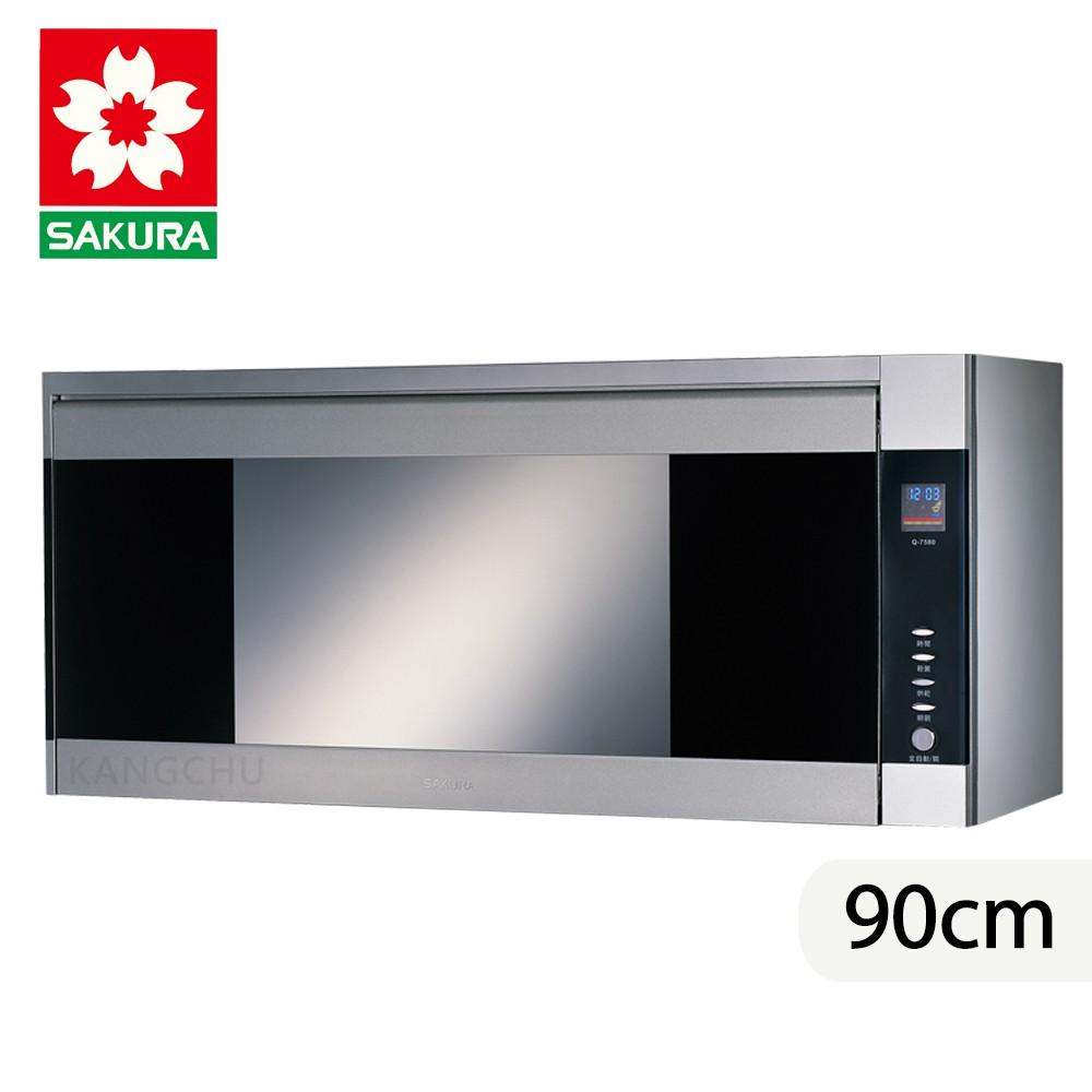 櫻花牌 Q7580ASXL不鏽鋼碗筷架90CM臭氧紫外線雙效型懸掛式烘碗機