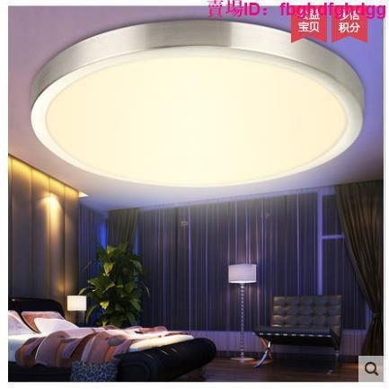 現代簡約LED吸頂燈臥室燈陽臺燈 圓形房間燈具走廊110V-220V燈飾 #居家良品#