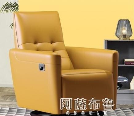 「樂天優選」電動沙發 北歐單人真皮沙發手動版多功能躺椅頭層牛皮可搖旋轉頭等太空艙椅